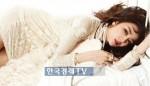 Park Ha-seon (박하선)