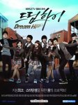Dream High (드림하이)'s picture