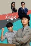 Love Detective Sherlock K