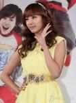 Kim Eun-jung's picture