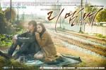 Remember (Korean Drama, 2015) 리멤버