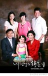 All About My Family (내 인생의 황금기)'s picture