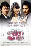 City of Glass - Drama (유리의성)'s picture