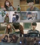 Cheese in the Trap's picture
