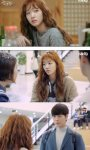 Cheese in the Trap (치즈인더트랩)'s picture