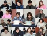 Five Children (Korean Drama, 2016) 아이가 다섯