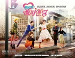 One More Happy Ending (Korean Drama, 2015) 한번 더 해피엔딩