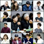 Happy Home (Korean Drama, 2016) 가화만사성 - 봉가네 비밀