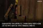 No Tomorrow (섬. 사라진 사람들)'s picture