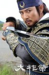 Dae Jo Yeong (대조영)'s picture