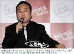Park Hee-joon (박희준)'s picture