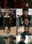Six Flying Dragons's picture