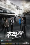THE CHASER - Drama's picture