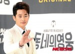 Park Si-hoo's picture