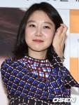 Kong Hyo-jin's picture