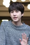 Kyuhyun (규현)'s picture