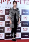 Lee Yo-won's picture
