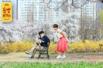 Lucky Romance (Korean Drama, 2016) 운빨로맨스