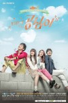 Beautiful Gong Shim (Korean Drama, 2016) 미녀 공심이