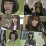 Beautiful Gong Shim's picture