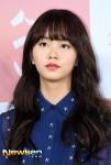 Kim So-hyun (김소현)