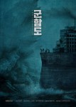 The Battleship Island's picture