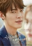 Uncontrollably Fond's picture