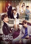 Cinderella and the Four Knights's picture