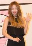 Han Soo-ah's picture