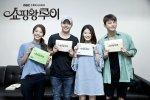 Shopping King Louis (Korean Drama, 2016) 쇼핑왕 루이