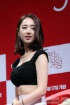 Kim Min-jeong's picture
