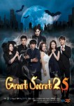 Great Secret 25
