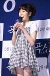 Kim Hwan-hee (김환희)