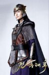 The Iron Empress (천추태후)'s picture