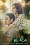 Fantastic (Korean Drama, 2016) 판타스틱