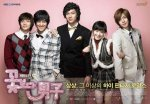 Boys over Flowers (꽃보다 남자)'s picture