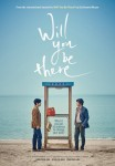Will You Be There (당신, 거기 있어줄래요)'s picture