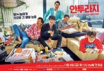 Entourage (Korean Drama, 2016) 안투라지