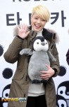 Ahn Yeong-mi's picture