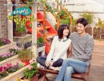Father, I'll Take Care of You (Korean Drama, 2016) 아버님 제가 모실게요