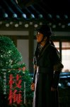 Iljimae Returns - Moon River (돌아온 일지매)'s picture