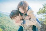 Weightlifting Fairy Kim Bok-joo (역도 요정 김복주)'s picture
