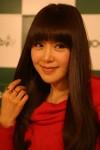 Lee Eun-mi-I (이은미)