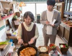 Mother's Notebook: Recipe of Memories (Korean Movie, 2016) 엄마의 공책: 기억의 레시피