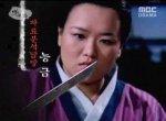 Chosun Police Season 1 (별순검 시즌1)'s picture