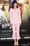 Yoon Ah-jung's picture