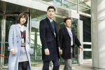 Justice Team (Korean Drama, 2016) 저스티스팀