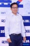 Ahn Sung-ki's picture