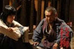 Iljimae Returns - Moon River's picture