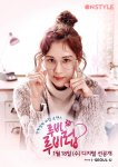 Ruby Ruby Love (Korean Drama, 2017) 루비루비럽